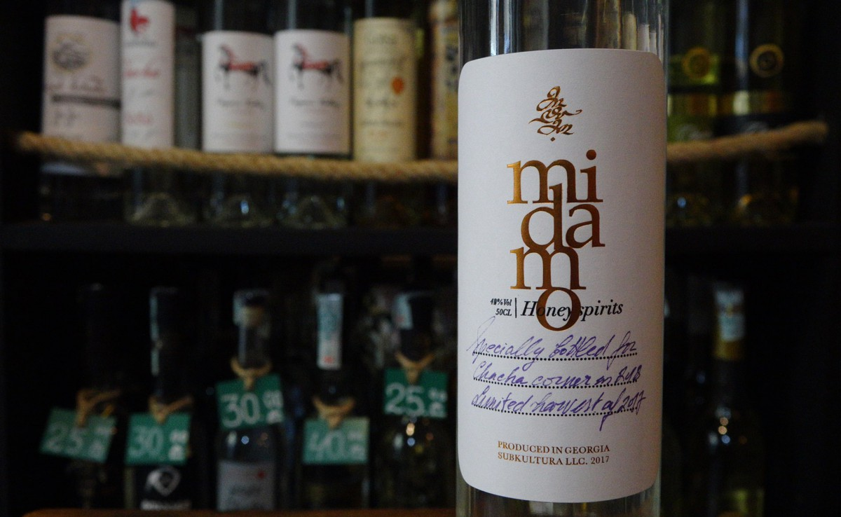 drink Midamo in Georgia - by Sterling Property Advisors